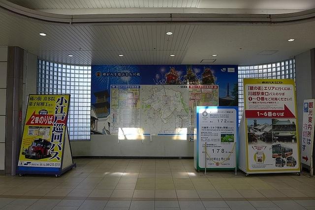 01.JPG - 冰川神社、うんとん処春夏秋冬、樂樂麵包店、八起庵