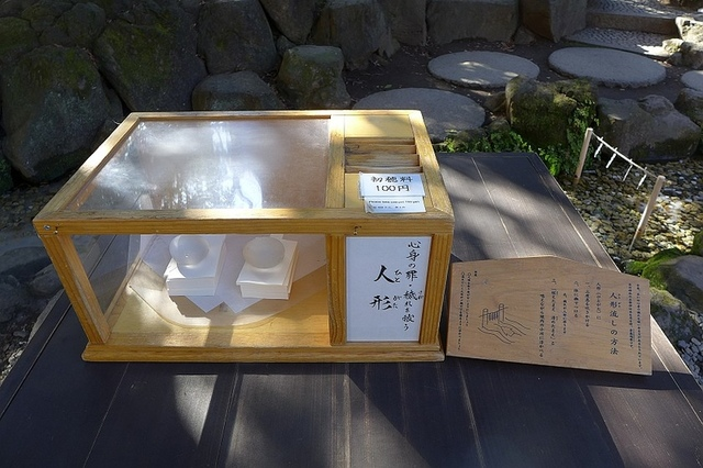 18.JPG - 冰川神社、うんとん処春夏秋冬、樂樂麵包店、八起庵