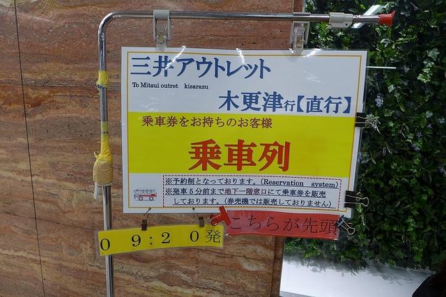 90.JPG - 白色戀人公園、一幻拉麵、PLUMM HOTEL YOKOHAMA、橫濱牛角吃到飽
