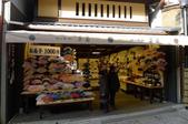 現代與傳統京阪七日遊ADY2(二):1192238484.jpg