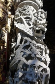 福美軒、祖師廟、三峽老街、鄭記豬血糕、金三峽、東道、福州師、陶瓷博物館、陶作坊、宜蘭土包仔:12.JPG