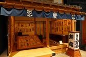 江戶東京博物館:48.JPG