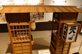 江戶東京博物館:50.JPG