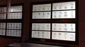 德記洋行、安平樹屋、席樂法式料理、台中國家歌劇院、審計新村:04-1.jpg