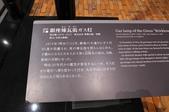 江戶東京博物館:71.JPG