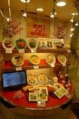 蓬萊肉包、小B、tables café、黑門市場、福壽堂秀信、今井烏龍麵:05.JPG