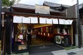 現代與傳統京阪七日遊ADY2(二):1192238486.jpg