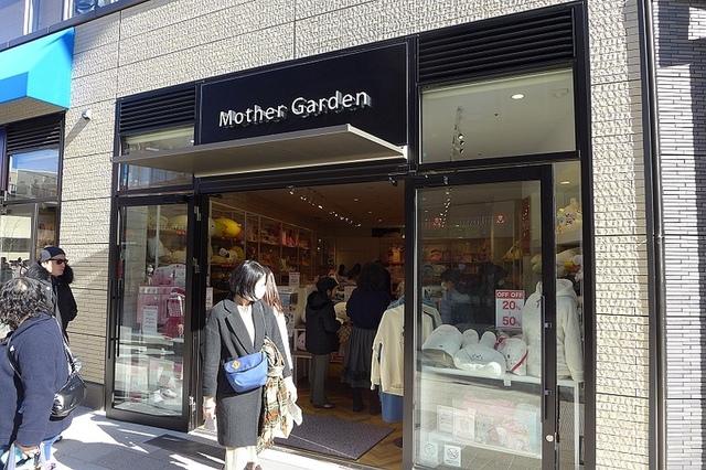 42.JPG - 南町田購物中心、Mont-bell、Mother Garden、史努比博物館與餐廳、肯德基吃到飽