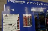 江戶東京博物館:10.JPG