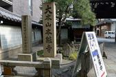現代與傳統京阪七日遊ADY2(二):1192238413.jpg