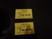 北海道增肥之旅DAY2:1740064132.jpg