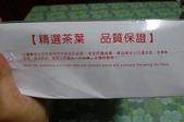 台灣農林、一手私藏、野樂茶、陶作坊、kipling包、三明治機、t牌皮衣、超跑行動電源、台南一澤包:08.JPG