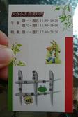 天堂小店、西門町冰城、竹世、順億鮪魚專賣店:1784966587.jpg