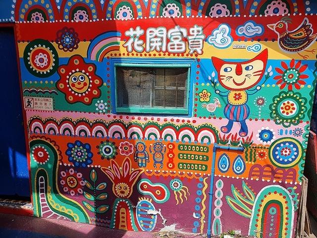67.jpg - 逢甲夜市美食、彩虹眷村