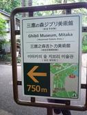 東京流浪十三天--DAY7 (三):1245698126.jpg