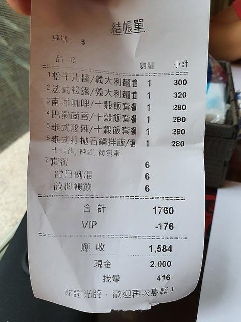 88.jpg - 点爭鮮、伊莎貝爾數位體驗館、台中洲際棒球場、台灣麻糬主題館、101歐風蔬食、大黑松小倆口元首館