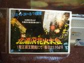 北海道增肥之旅DAY2:1740064133.jpg