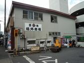 東京流浪十三天--DAY9 (一):1607048144.jpg