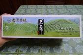 台灣農林、一手私藏、野樂茶、陶作坊、kipling包、三明治機、t牌皮衣、超跑行動電源、台南一澤包:11.JPG