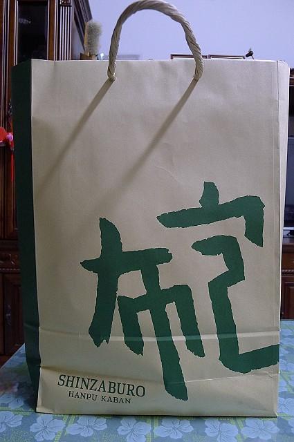 台灣農林、一手私藏、野樂茶、陶作坊、kipling包、三明治機、t牌皮衣、超跑行動電源、台南一澤包:99-5.JPG