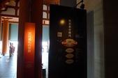 松屋、大阪歷史博物館、大阪天守閣:14.JPG