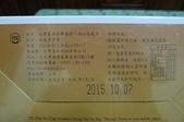 台灣農林、一手私藏、野樂茶、陶作坊、kipling包、三明治機、t牌皮衣、超跑行動電源、台南一澤包:13.JPG