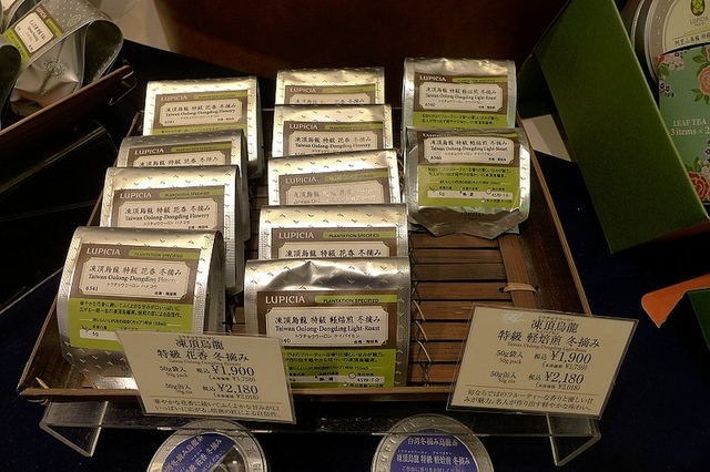 74.JPG - tokyu-store百貨公司、俺のハンバーグ山本、MILK LAND、宇宙人、LUPICA 茶葉