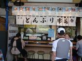 東京流浪十三天--DAY9 (一):1607048146.jpg