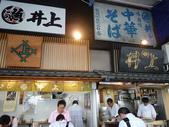 東京流浪十三天--DAY9 (一):1607048147.jpg
