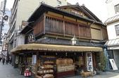 現代與傳統京阪七日遊ADY2(二):1192238418.jpg