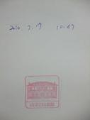 東京流浪十三天--DAY10 (三):1586717135.jpg