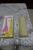 明新喜餅的甜點   義美珍珠奶茶雪糕:1364167354.jpg