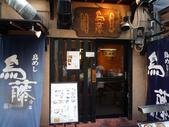 東京流浪十三天--DAY9 (一):1607048148.jpg