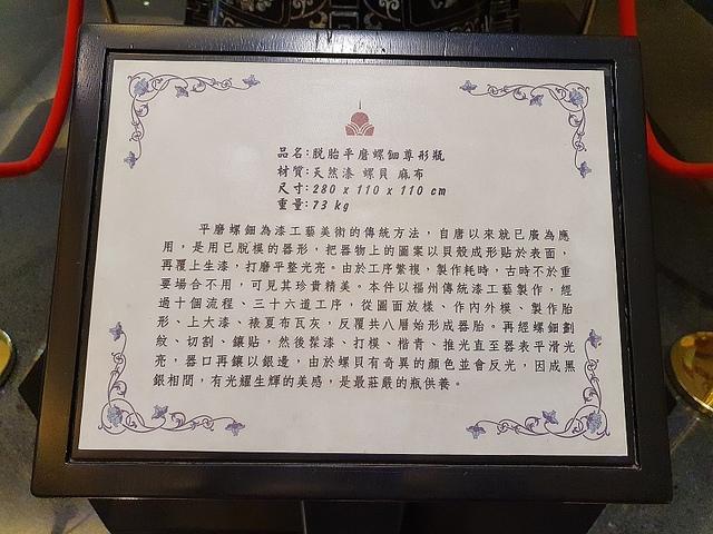 18.jpg - 中台禪寺木雕館、18度C巧克力工房、日高鍋物、埔里日記