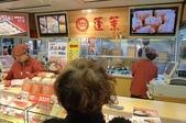 蓬萊肉包、小B、tables café、黑門市場、福壽堂秀信、今井烏龍麵:02.JPG
