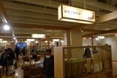淺草遊客中心、まるごとにっぽん、三越日本橋店、民雄金桔、千巧谷、双星毛巾:15.JPG