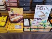 但馬屋、J.S. Foodies Tokyo、三井outlet、綠宿行旅:45.jpg