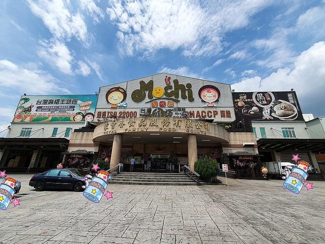 60.jpg - 点爭鮮、伊莎貝爾數位體驗館、台中洲際棒球場、台灣麻糬主題館、101歐風蔬食、大黑松小倆口元首館