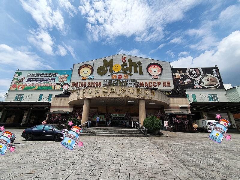 点爭鮮、伊莎貝爾數位體驗館、台中洲際棒球場、台灣麻糬主題館、101歐風蔬食、大黑松小倆口元首館:60.jpg