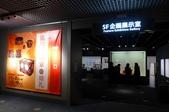 江戶東京博物館:63.JPG
