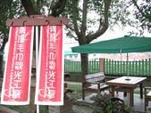 興隆毛巾觀光工廠:1852495462.jpg