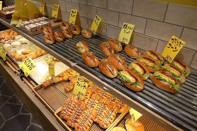 07.JPG - 南町田購物中心、Mont-bell、Mother Garden、史努比博物館與餐廳、肯德基吃到飽