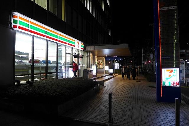 69.JPG - 白色戀人公園、一幻拉麵、PLUMM HOTEL YOKOHAMA、橫濱牛角吃到飽