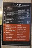江戶東京博物館:06.JPG