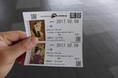 江戶東京博物館:13.JPG
