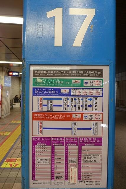 93.JPG - 白色戀人公園、一幻拉麵、PLUMM HOTEL YOKOHAMA、橫濱牛角吃到飽