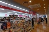 tokyu-store百貨公司、俺のハンバーグ山本、MILK LAND、宇宙人、LUPICA 茶葉 :07.JPG