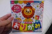 tokyu-store百貨公司、俺のハンバーグ山本、MILK LAND、宇宙人、LUPICA 茶葉 :10.JPG