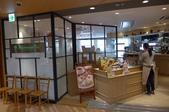 tokyu-store百貨公司、俺のハンバーグ山本、MILK LAND、宇宙人、LUPICA 茶葉 :13.JPG