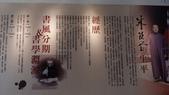 德記洋行、安平樹屋、席樂法式料理、台中國家歌劇院、審計新村:09.jpg